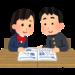 【2019年度/平成31年度】兵庫県公立高校入試日程・合格発表日