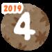 【2019年度/平成31年度】兵庫県公立高校第四学区偏差値と合格予想ライン
