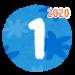 【2020年度/令和2年度】兵庫県公立高校第一学区の偏差値と合格予想ライン