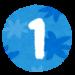 【2018年度/平成30年度】兵庫県公立高校第一学区の偏差値と合格予想ライン