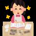 兵庫県公立高校の学費ってどれくらい必要?|入学時に準備しておきたい額は?