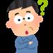 兵庫県公立高校入試の【内申点】はいつの成績で計算しているのか?|兵庫県公立高校入試情報